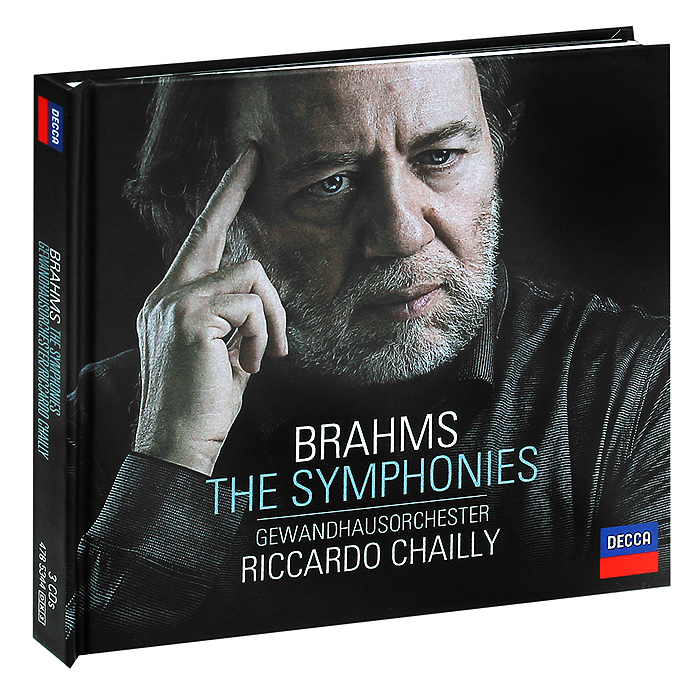 Риккардо Шайи,Gewandhausorchester Leipzig Riccardo Chailly, Brahms. The Symphonies (3 CD) riccardo chailly beethoven the symphonies 5 cd