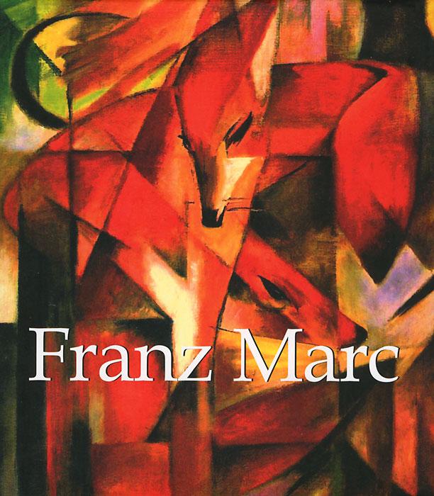 Franz Marc уэллс г война миров the war of the worlds