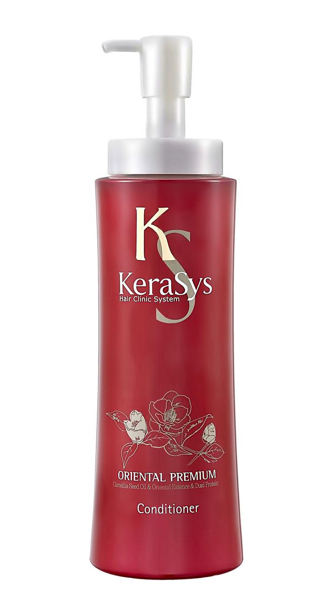 Кондиционер KeraSys. Oriental Premium для волос, 470 мл870983Система лечения волос KeraSys. Oriental Premium является исключительным набором для ухода за волосами, научно разработанным для восстановления поврежденных волос. Кондиционер содержит масло чайного дерева, экстракты восточных трав, которые увлажняют и придают энергию поврежденным волосам.Типы волос:для всех типов волос. Характеристики: Объем: 470 мл. Артикул: 0983.Товар сертифицирован.