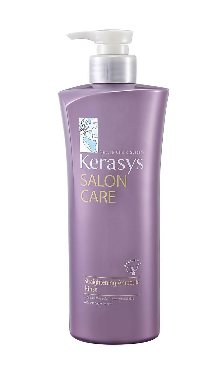 Кондиционер для волос Kerasys. Salon Care, выпрямление, 470 мл11333Кондиционер для волос Kerasys. Salon Care с трехфазной системой восстановления предназначен для вьющихся волос. Компонент природного протеина, содержащегося в экстракте моринги, аминокислоты экстракта фиалки и технология ампульной терапии успокаивает и выпрямляет вьющиеся волосы. Трехфазная система восстановления:Природный протеин, содержащийся в экстракте плодов моринги, укрепляет и оздоравливает структуру поврежденных волос.Компонент аминокислот, содержащийся в экстракте цветка фиалки, придает мягкость волосам.Компонент природного кератина, полифенол, компонент красного вина и кристаллический компонент делают волосы здоровыми. Характеристики:Объем: 470 мл. Артикул: 894279.Товар сертифицирован.