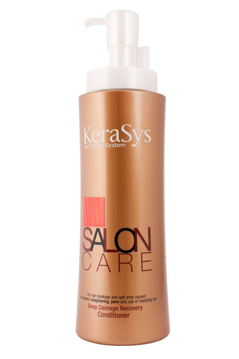 Кондиционер KeraSys для восстановления сильно поврежденных волос, 600 мл887288Система лечения волос KeraSys была разработана специально для восстановления поврежденных волос.Кондиционер содержит травяные экстракты, экстракт эдельвейса альпийского, пантенол и гидролизованный протеин, которые увлажняют и придают энергию окрашенным, обесцвеченным или ослабленным волосам. Кондиционер подходит для секущихся и поврежденных вследствие частой окраски и обесцвечивания волос.