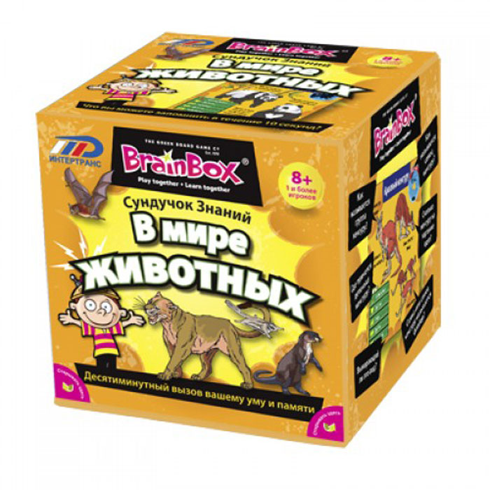 BrainBox Обучающая игра В мире животных настольная игра развивающая brainbox сундучок знаний мир динозавров 90738