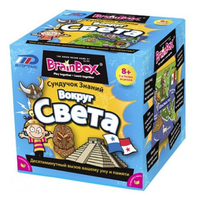BrainBox Обучающая игра Вокруг света