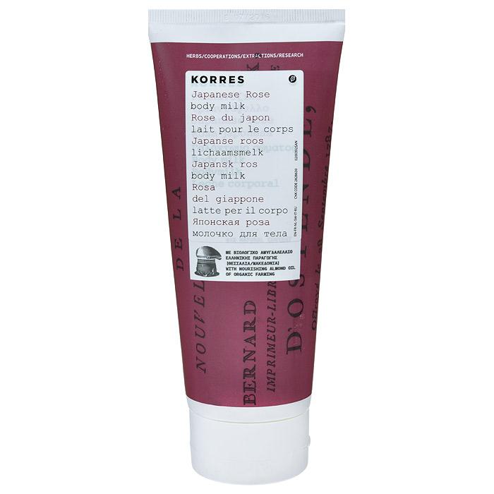Korres Молочко для тела Японская роза, 200 мл520306904329193% натуральных ингредиентов. Для любого возраста, для всех типов кожи. Увлажняющее молочко для тела обогащено витаминами, микроэлементами и необходимыми энергетическими компонентами. Сочетание масел миндаля и ши, активного алоэ и провитамина В5 обеспечивает длительное увлажнение и восстанавливает эластичность кожи. Легко впитывается, даря коже бархатистость. Исключительная пудровая текстура создает на коже финальный матовый эффект.* Масло сладкого миндаля - успокаивает, смягчает кожу, обладает иммуностимулирующим действием. Обеспечивает идеальное питание для восстановления даже очень сухой кожи * Масло ши - обладает защитными, регенерирующими и смягчающими свойствами, стимулирует синтез коллагена, является природным УФ-фильтром * Активный экстракт алоэ - увлажнение, антиоксидант, поддерживает кожный иммунитет * Провитамин B5 - длительное увлажнениеНаносить ежедневно на сухую кожу. Можно наносить на все тело, лучше на влажную кожу после душа.