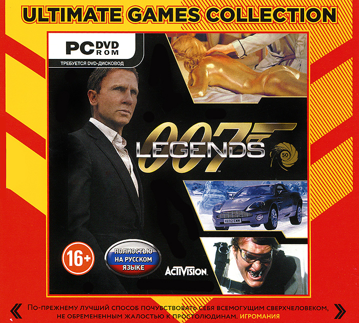 Ultimate Games. 007 Legends, Eurocom