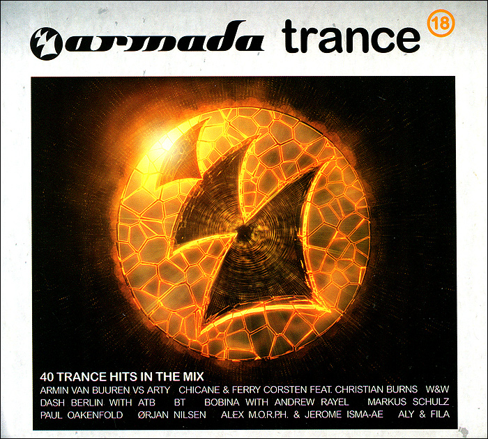 Armada Trance. Vol. 18 (2 CD)