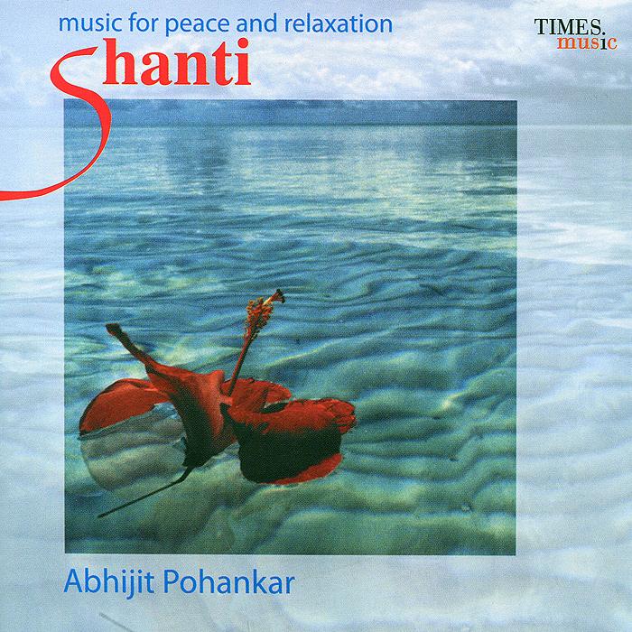 Добро пожаловать в удивительный мир мелодий и звуков. Еще древние мыслители, такие, как Платон, Аристотель, заметили, что музыка может оказывать поистине сильное целительное влияние на состояние души и тела человека. Альбом Shanti - зто целая вселенная музыки, которая поможет вам восстановить мир и покой в душе. Музыкант Abhijit Pohankar, возможно, самый известный исполнитель на фортепиано, в Индии. Искусно смешивая классическое индийское звучание сантура и клавишных с современными мелодиями, он создает по-настоящему гармоничную и красивую музыку.
