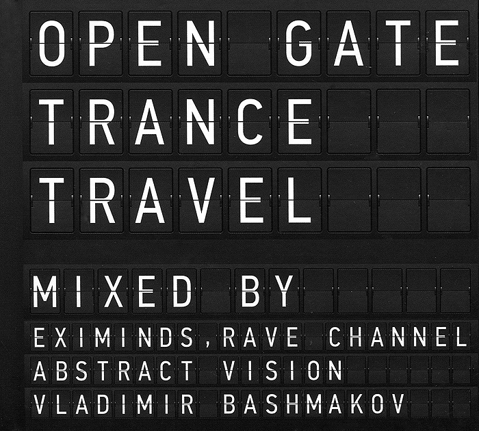 Open Gate Trance Travel (4 CD)