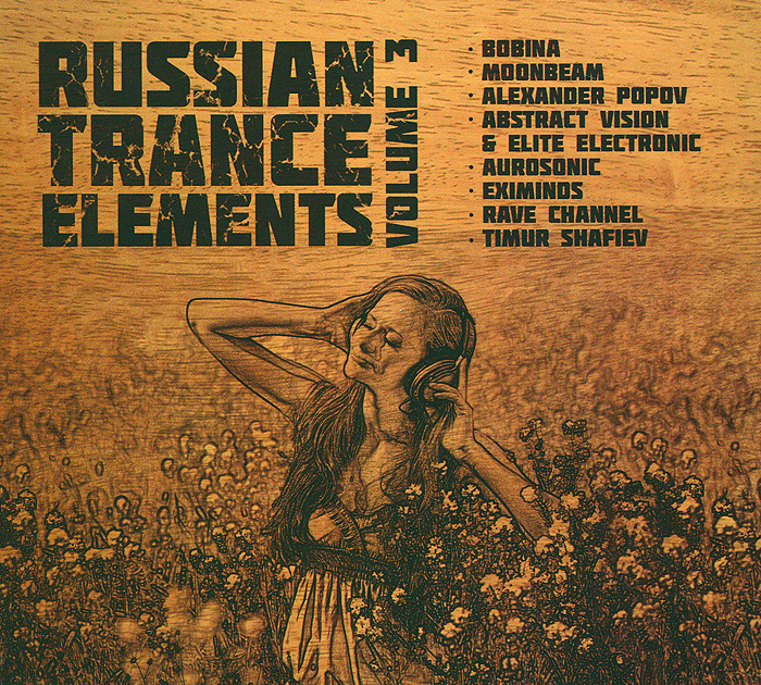 Russian Trance Elements. Volume 3 ds1302 ds1302zn sop8