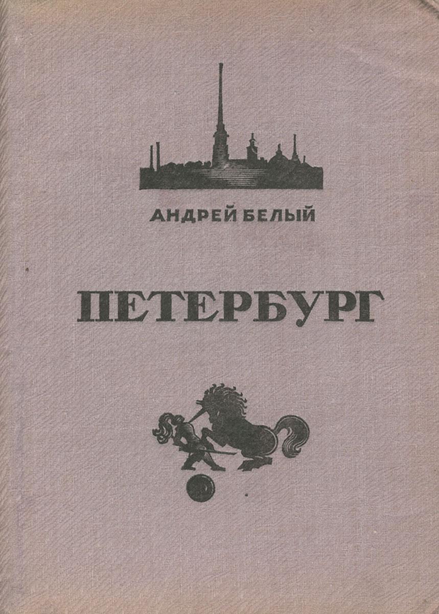 Zakazat.ru: Петербург