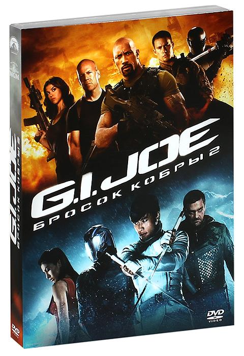 G.I. Joe: Бросок кобры 2 бросок кобры g i joe бросок кобры 2 2 dvd