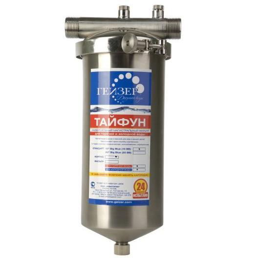 Корпус фильтра Тайфун ВВ 10 x 1 для холодной и горячей воды50647Универсальный магистральный бытовой фильтр Гейзер Тайфун 10ВВ для горячей и холодной воды. Очищает до питьевого качества холодную воду в квартире от солей жесткости (умягчает воду), железа (обезжелезивание) и тяжелых металлов, нефтепродуктов, хлора, посторонних запахов, частиц ржавчины и других механических примесей. Комплексная очистка горячей и холодной воды магистральным фильтром картриджем Арагон 3. Очистка холодной воды до питьевого уровня. Бытовой фильтр Гейзер Тайфун адаптирован под мировой стандарт картриджей Big Blue 10, 20. Сочетание в одном бытовом фильтре разных способов очистки воды - механическая фильтрация от нерастворимых частиц и удаление растворенных химических примесей за счет ионного обмена и сорбции. Устранение накипи безреагентным методом за счет эффекта «квазиумягчения». Увеличенный срок службы системы очистки и отсутствие коррозии внутренних элементов, благодаря применению специальной нержавеющей стали марки 304L. Высокая надежность бытового фильтра. Гейзер Тайфун рассчитан на многолетнюю работу на горячей воде даже в условиях перепадов давления. Бактериостатический эффект за счет активного серебра в металлической форме. Дополнительная экономия на обслуживании фильтра для воды, поскольку картридж Арагон 3 может использоваться многократно (регенерируется в домашних условиях). Простота подключения системы очистки воды к магистрали и замена сменного картриджа без применения дополнительных ключей. Специальный клапан для сброса избыточного давления и отверстие для слива отфильтрованных осадков. Преимущества фильтра Гейзер Тайфун 10ВВ:Антисброс – картридж Арагон 3 не пропустит загрязнения в очищенную воду и наглядно покажет, когда пора его менять: напор воды резко уменьшится. Хомутовое соединение позволит быстро заменить картридж. Полное удаление хлора, запахов, железа и химических примесей.ЭФФЕКТИВНОСТЬ ОЧИСТКИ ОСНОВНЫХ ПРИМЕСЕЙ. Взвешенные примеси (ржавчина, песок, водоросли, другие 