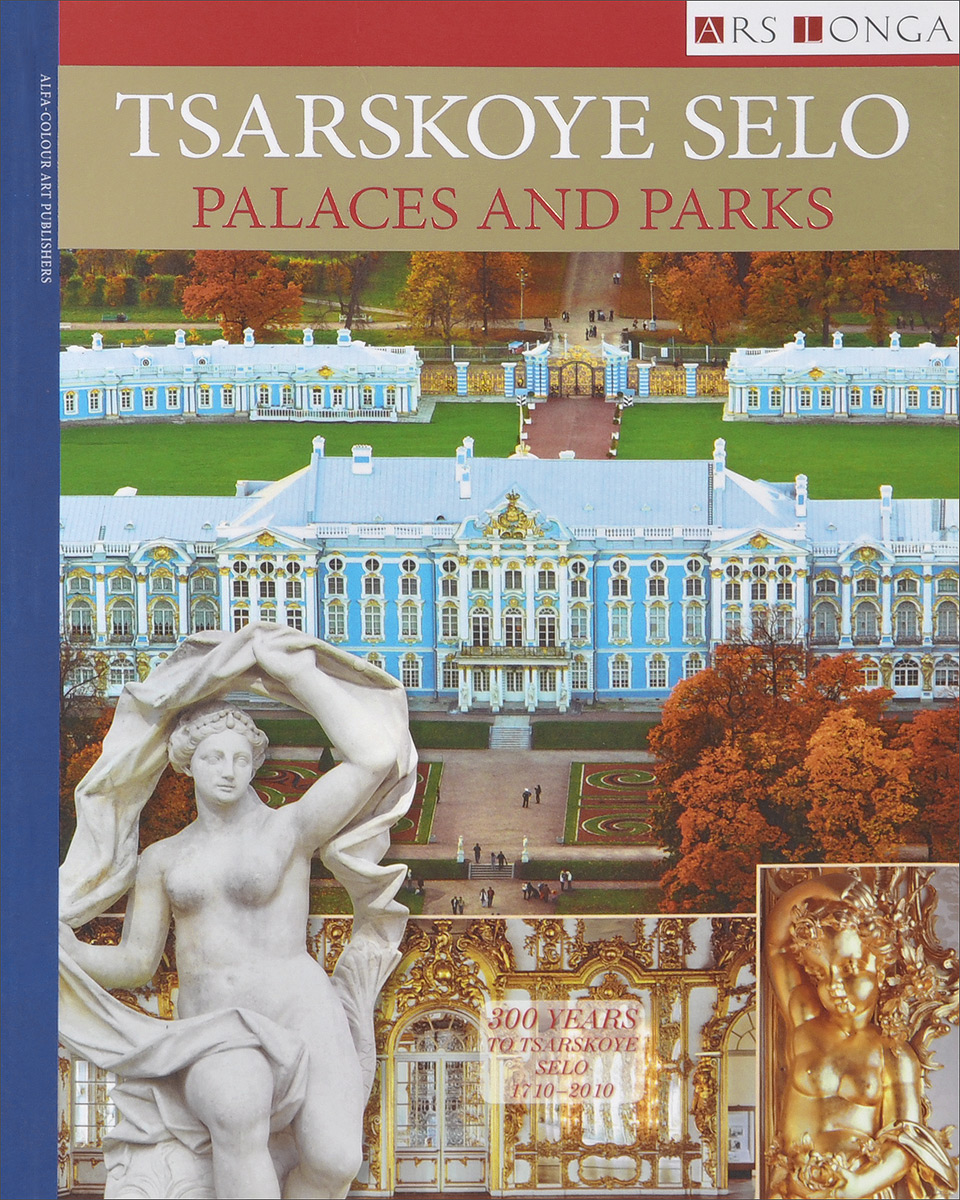 Галина Ходасевич Tsarskoye Selo. Palaces and Parks the third generation of the whole intelligent large capacity without oil electric deep fryers xk301