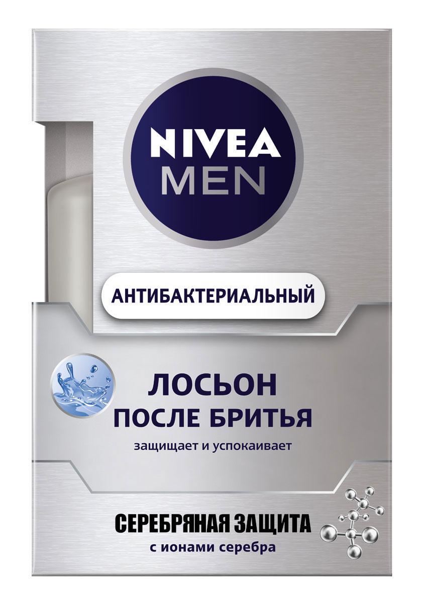 NIVEAЛосьон после бритья Серебряная защита 100 мл Поддерживает естественные защитные функции кожи ускоряет...