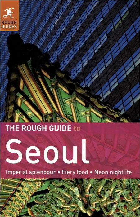 The Rough Guide to Seoul tvxq special live tour t1st0ry in seoul kpop album