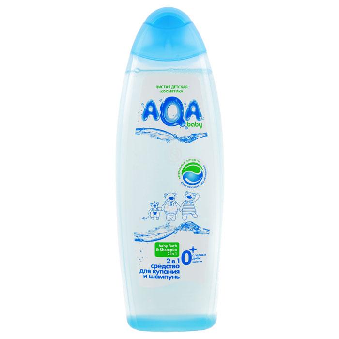 Средство для купания 2 в 1 Mann & Schroeder AQA baby, 500 мл009291Детское средство для купания Mann & Schroeder AQA baby предназначено для ежедневной гигиены малыша с самого рождения.Комплекс компонентов мягко очищает кожу и волосы ребенка, не пересушивая и одновременно увлажняя. Обладает смягчающими и питательными свойствами благодаря специальной комбинации из экстрактов ромашки и календулы и Д-пантенола. Средство не содержит парабенов и красителей и обладает приятным нежным ароматом. Также оно не вызывает слез у ребенка и защищает его кожу от сухости и шелушения.Средство для купания Mann & Schroeder AQA baby - это мягкое очищение от макушки до пяточек! Характеристики:Рекомендуемый возраст: от 0 месяцев. Объем: 500 мл. Изготовитель: Россия.