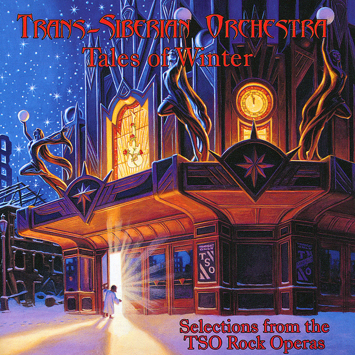 Trans-Siberian Orchestra Trans-Siberian Orchestra. Tales Of Winter комплект в кроватку золотой гусь алёнка 7 предметов зелёный 1014