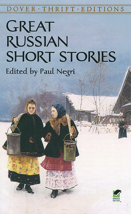 Great Russian Short Stories colfer c the land of stories вook 3 a grimm warning