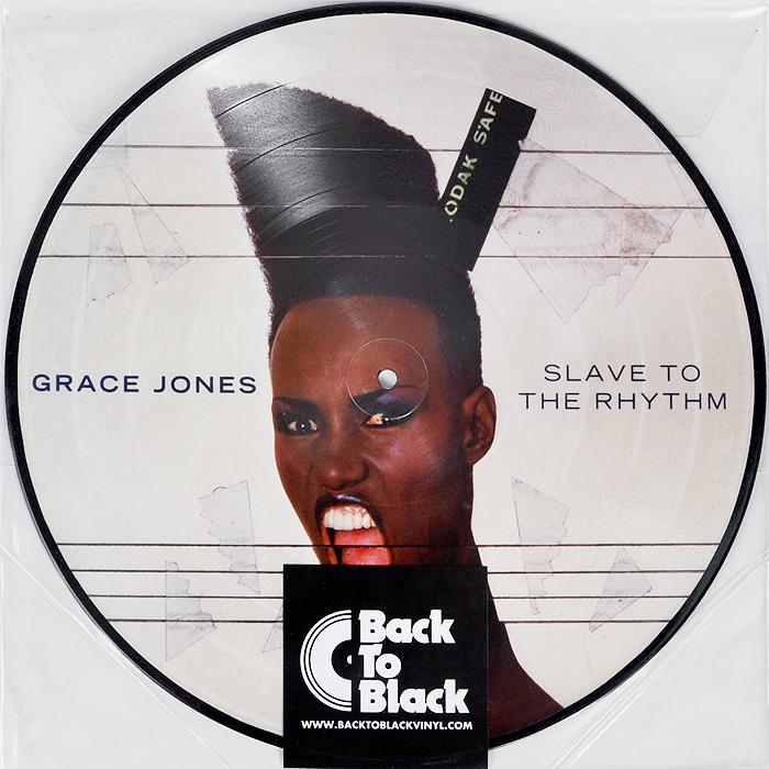 Грейс Джонс Grace Jones. Slave To The Rhythm (LP) grace jones grace jones warm leatherette 4 lp