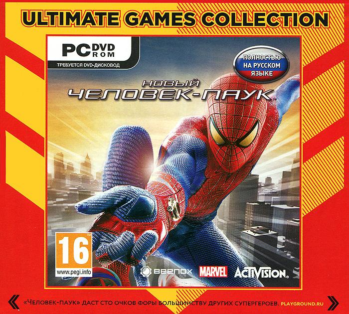 Ultimate Games. Новый Человек-паук
