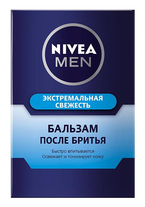 NIVEA Бальзам после бритья Экстремальная свежесть 100 мл