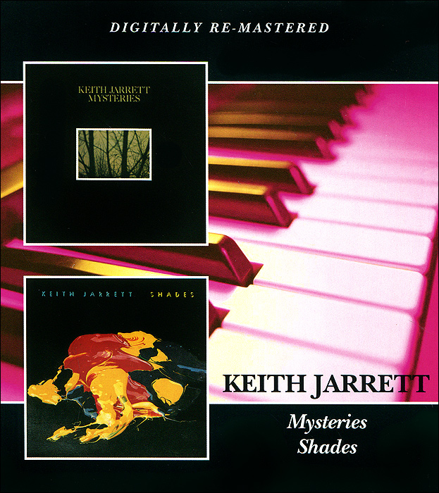 Кейт Джарретт Keith Jarrett. Mysteries / Shades
