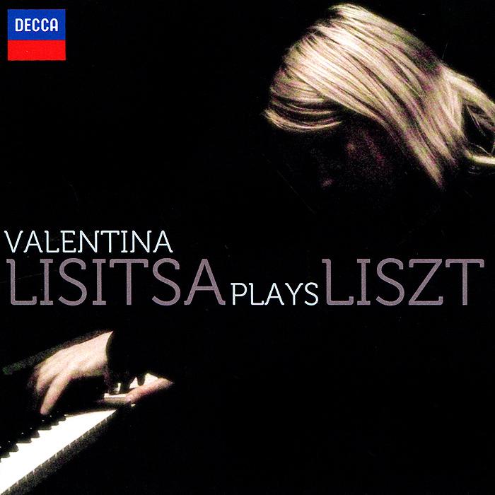 Valentina Lisitsa. Liszt