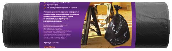 Пакеты для строительного мусора Фэйт, цвет: черный, 120 л, 10 шт69216Пакеты для строительного мусора Фэйт изготовлены из хозяйственного полиэтилена высокого давления. Они предназначены для утилизации мусорных отходов, при ремонтных и строительных работах. Двухслойные особо прочные. Характеристики: Материал:ПВД, ПНД. Объем:120 л. Цвет:черный. Количество:10 шт. Размер упаковки:27 см х 5 см х 5 см. Производитель:Россия . Артикул:69216.