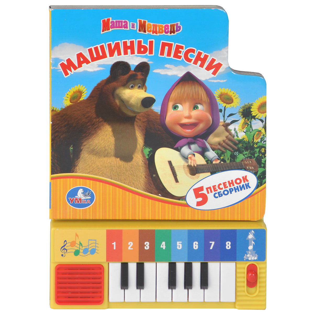 Маша и Медведь. Машины песни. Книжка-игрушка браслет и заколки резинки из мультика маша медведь интернет магазин