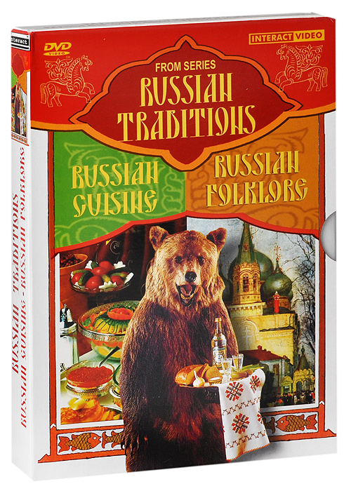 Russian Traditions: Russian Cuisine / Russian Folklore (2 DVD) russian phrase book
