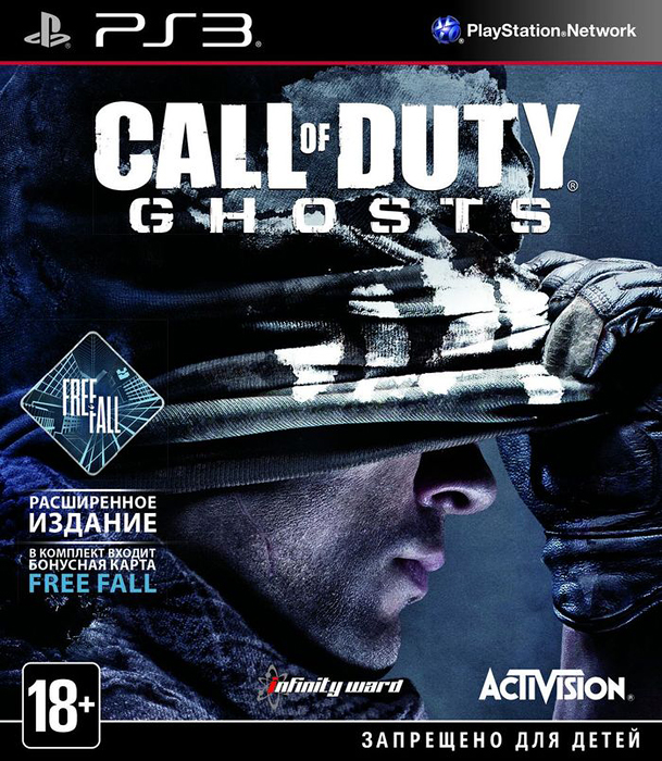Call of Duty: Ghosts. Free Fall Edition (PS3) call of duty modern warfare 3 hardened edition