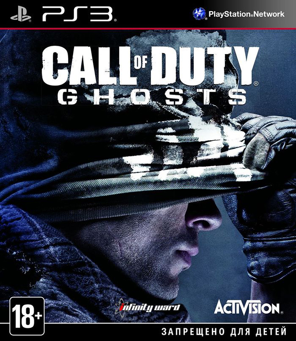 Call of Duty: Ghosts (PS3) call of duty modern warfare 3 hardened edition