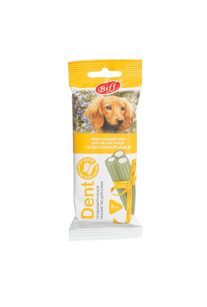 Лакомство Biff Dent для собак средних пород, жевательный снек со вкусом кролика, 50 г, 3 шт chewell лакомство для собак всех пород дентал утка 3 шт