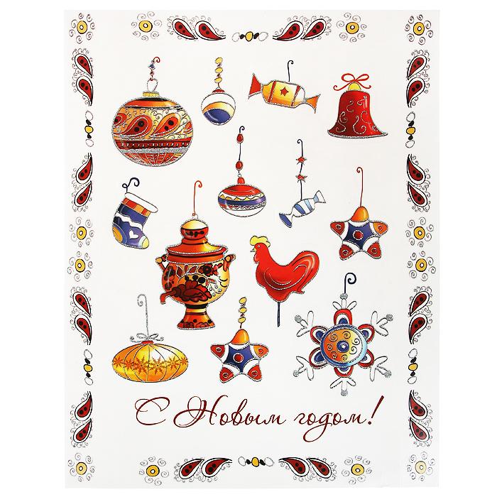 Новогоднее оконное украшение С Новым годом. 3126631266Новогоднее оконное украшение С Новым годом поможет украсить дом к предстоящим праздникам. Яркие изображения в виде елочных игрушек нанесены на прозрачную клейкую пленку. Рисунки декорированы золотистыми блестками. С помощью этих украшений вы сможете оживить интерьер по своему вкусу: наклеить их на окно, на зеркало или на дверь.Новогодние украшения всегда несут в себе волшебство и красоту праздника. Создайте в своем доме атмосферу тепла, веселья и радости, украшая его всей семьей.Коллекция декоративных украшений из серии Magic Time принесет в ваш дом ни с чем не сравнимое ощущение волшебства! Характеристики:Материал:пленка ПВХ, глиттер. Размер листа:30 см х 38 см. Размер наибольшей наклейки:12,5 см х 7 см. Размер наименьшей наклейки:2,5 см х 2,5 см. Изготовитель:Тайвань. Артикул:31266.