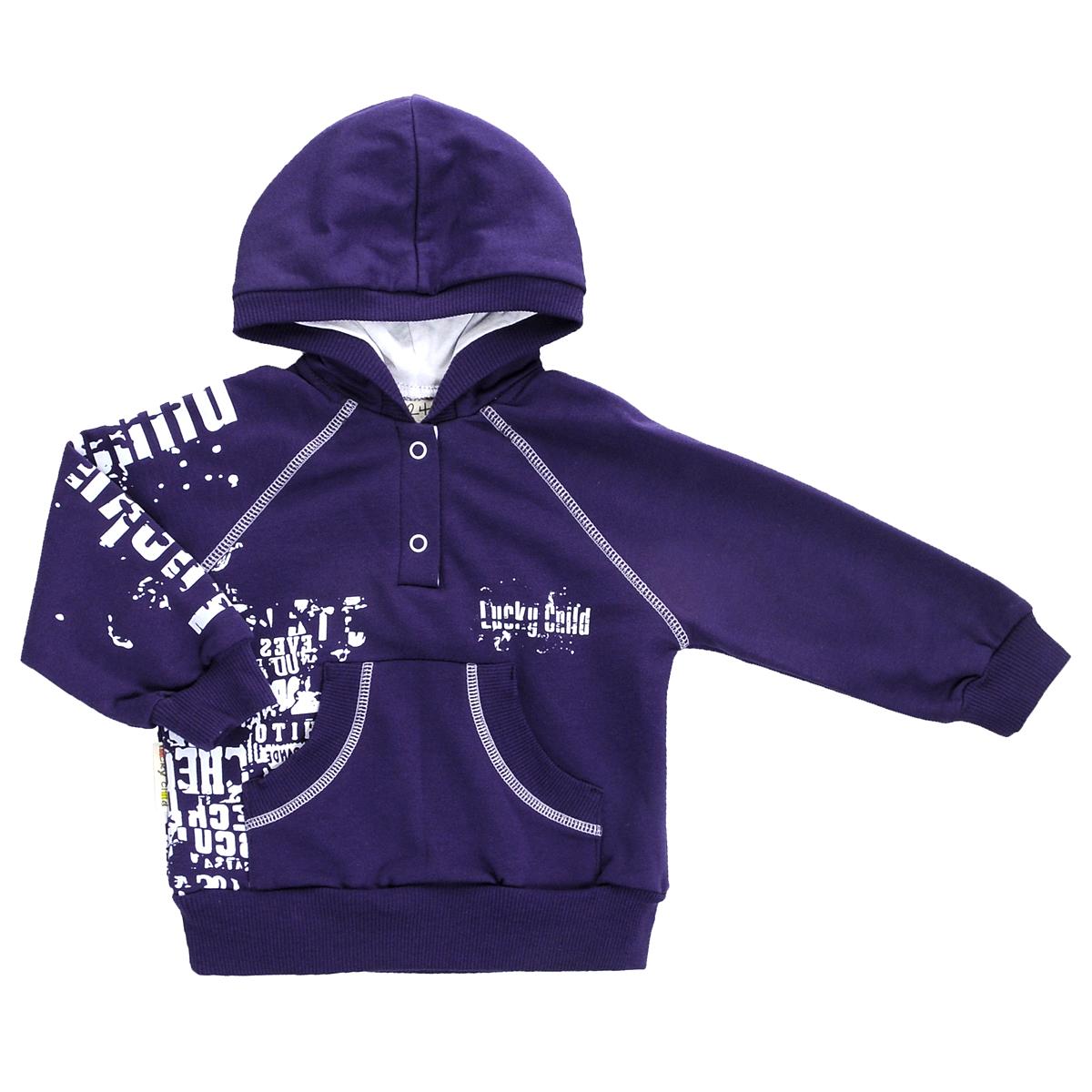 Толстовка для мальчика Lucky Child, цвет: фиолетовый. 8-17. Размер 86/92