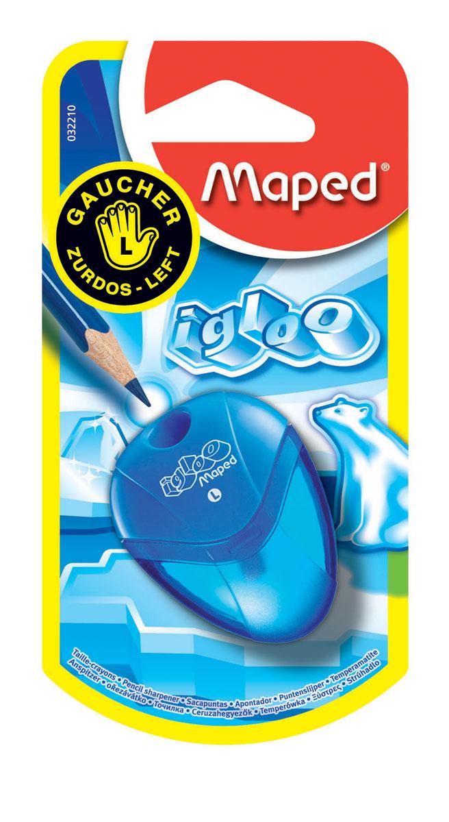 Точилка Maped Igloo для левшей, цвет: синий032210Самая популярная модель точилки от Maped теперь в варианте для левшей! Точилка Igloo выполнена из ударопрочного пластика. Полупрозрачный контейнер для сбора стружки позволяет визуально контролировать уровень заполнения и вовремя производить очистку. Характеристики:Размер: 5,5 см x 4 см x 1,5 см. Материал: пластик, металл. Изготовитель: Китай.