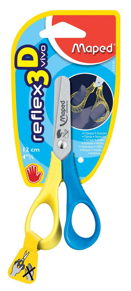 Ножницы Maped Vivo, для левшей, 12 см, цвет: желтый, синий472510Ножницы Maped Vivo полностью адаптированы специально для левшей. Идеальны для обучения детей обращению с ножницами: тупые концы, небольшой размер. Ножницы оснащены эргономичными кольцами для лучшего обхвата,лезвия изготовлены специально для детских рук. Характеристики:Материал: нержавеющая сталь, пластик. Длина ножниц: 12 см. Производитель: Китай.