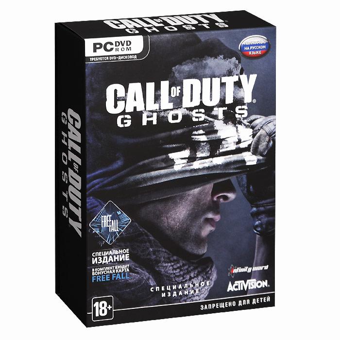 Call of Duty: Ghosts. Расширенное издание call of duty конструктор