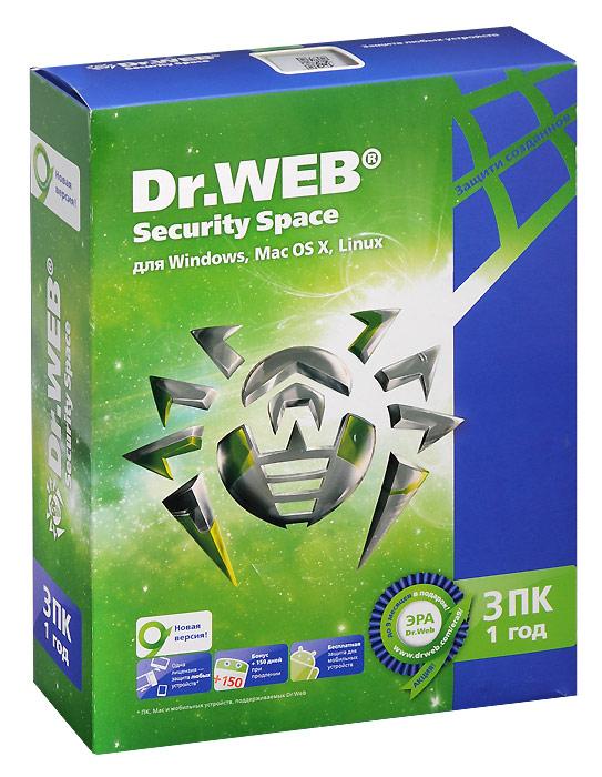 Dr.Web Security Space (3 ПК, 1 год)
