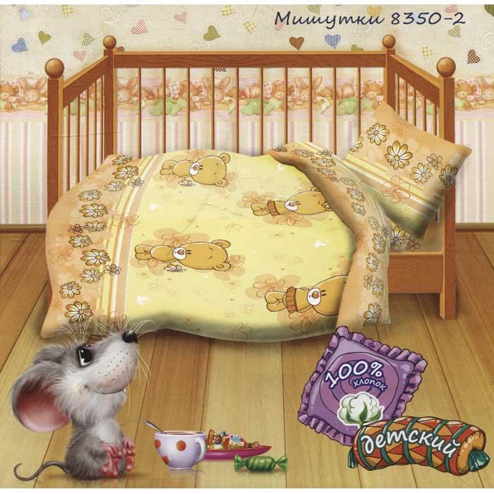 """Постельное белье Кошки-мышки """"Мишутки"""" (детский КПБ, бязь, наволочка 40х60), цвет: желтый, Непоседа"""