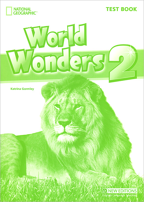World Wonders 2: Test Book бур зубр 29315 210 12