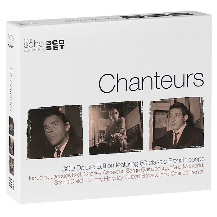 Chanteurs (3 CD)