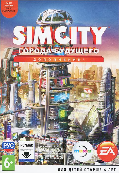 Zakazat.ru SimCity: Города будущего. Дополнение