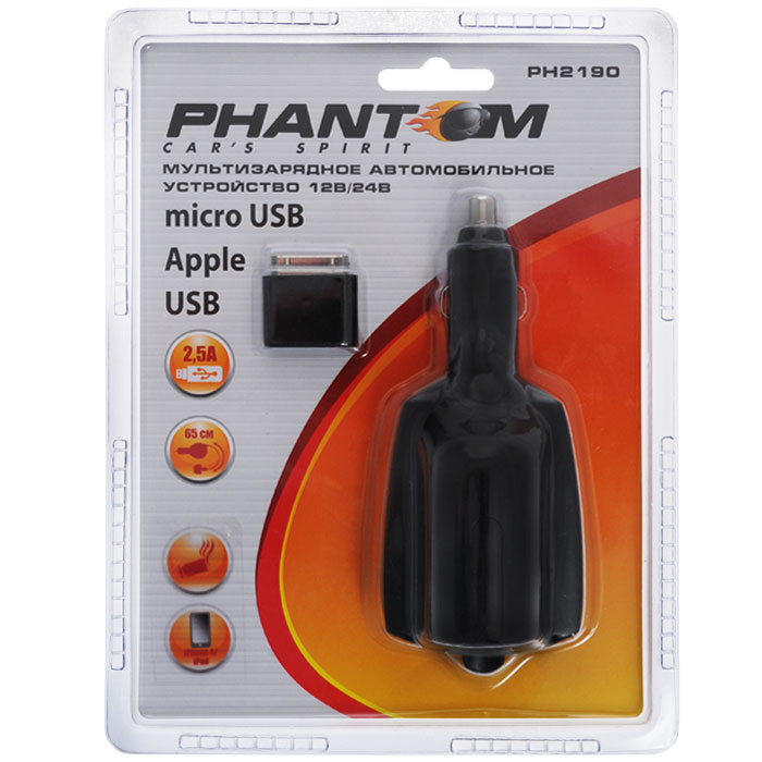 Мультизарядное устройство Phantom. PH2190 обои loymina phantom артикул ph1 221