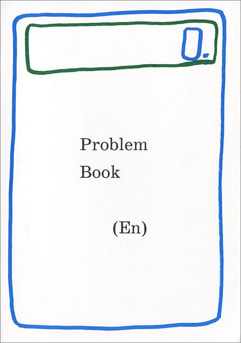 Problem Book (En) артемов владислав владимирович художники и архитекторы