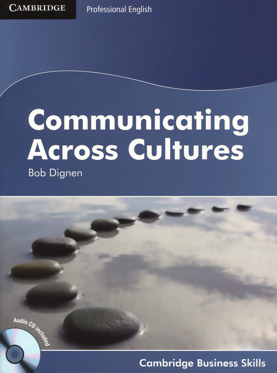 Communicating Across Cultures Student's Book (аудиокурс на CD) как еще героя в cultures