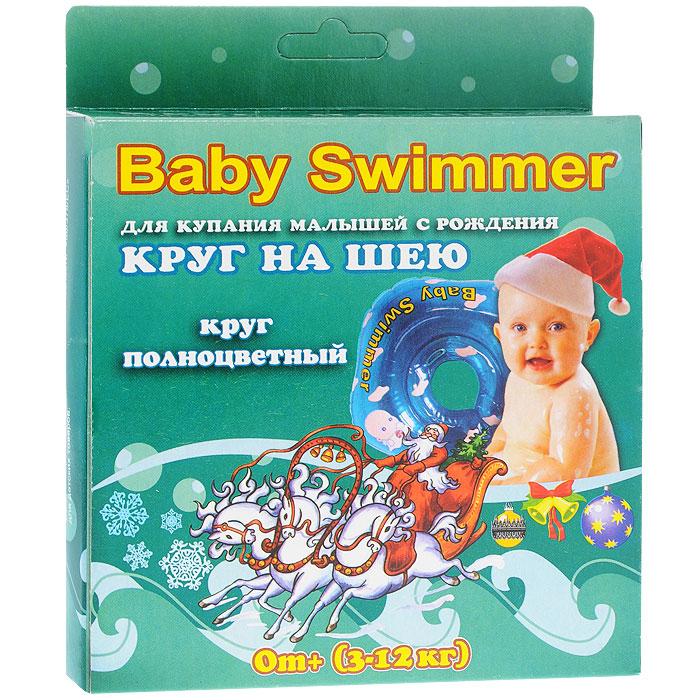 Круг на шею Baby Swimmer, цвет: зеленый, 3-12 кг roxi kids fl002 круг на шею для купания малышей