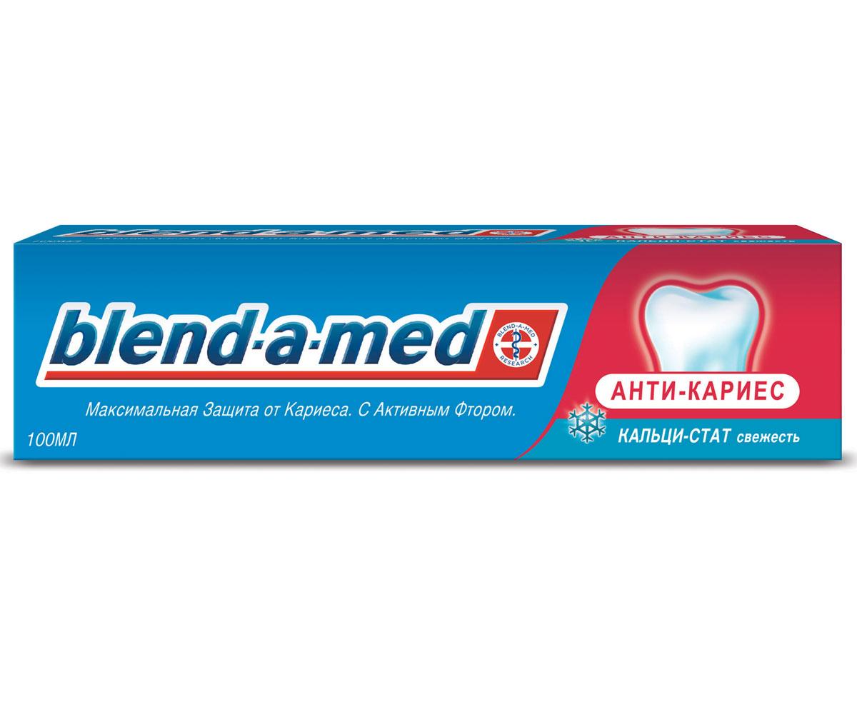 Blend-a-med Зубная паста Анти-кариес. Свежесть, 100 мл181002003Зубная паста Blend-a-med Анти-кариес. Свежесть - это максимальная защита от кариеса. Благодаря ее уникальной формуле с активным фтором, который способствует поступлению естественного кальция и минеральных элементов в состав зубной эмали, помогает остановить развитие кариеса на самой ранней стадии его образования. Характеристики:Объем: 100 мл. Производитель: Китай. Товар сертифицирован.