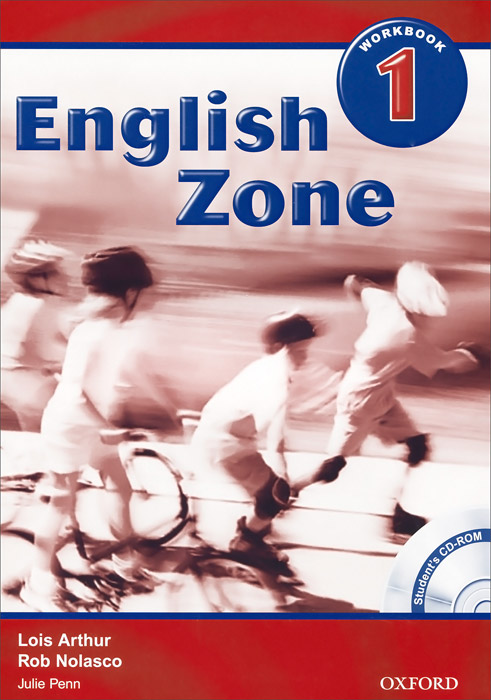 English Zone 1: Workbook (+ CD-ROM) цветкова татьяна константиновна english grammar practice учебное пособие