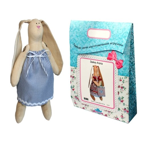 Подарочный набор для изготовления текстильной игрушки Зайка Раиса, 29 см игрушки лол куклы цена